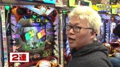 #124 実戦塾/北斗無双/シンフォギアL/沖縄4/ルパンLASTGOLD/動画