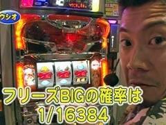 #108 パチスロバトルリーグ「14シーズン」Aグループ3回戦後半/動画