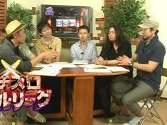 #125 パチスロバトルリーグ第14シーズン総決算!プロライター立ち回り術/動画