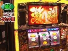 #134 パチスロバトルリーグ「15シーズン」リンかけ/南国育ち/動画