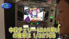 #192 パチスロバトルリーグ「17シーズン」マジカルハロウィン4/カイジ3/動画