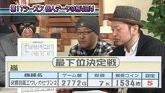 #203 パチスロバトルリーグ「17シーズン」総集編!!/動画