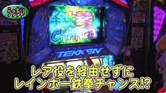 #224 パチバト「18シーズン」/パチスロ鉄拳3rd/クイーンハナハナ/動画