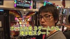 #323 パチバト「22シーズン」/強敵/マイジャグIII/秘宝伝 伝説/動画