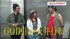 #12 旅打ち/ハーデス/凱旋/動画