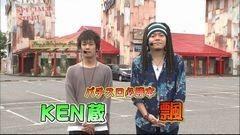 #339 パチバト「23シーズン」/ハナビ/バジ絆/沖ドキ/動画