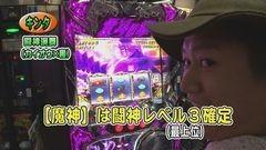 #349 パチバト「23シーズン」/まどマギ2/北斗修羅/動画