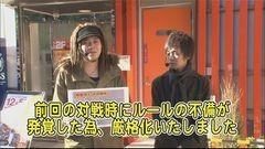 #351 パチバト「23シーズン」/沖ドキ/まどマギ2/動画