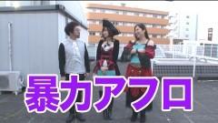 #4 船長タック6th/ハーデス/リノ/CR不二子/動画