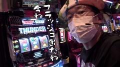 #446 おもスロ/サンダーVライトニング/Pリング 呪いの7日間2/動画