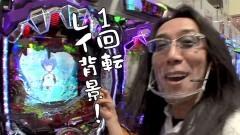 #459 おもスロ/吉宗3/エヴァ 決戦〜真紅〜/動画