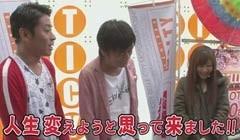 #45 ブラマヨ吉田のガケっぱち!!ヒラヤマン/永井佑一郎/動画