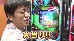 #195 ガケっぱち!!/ぷりずん/動画