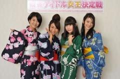 第二回 麻雀アイドル女王決定戦 予選II/動画