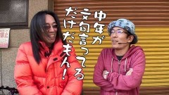 #363 おもスロ/シンフォギア/エルドラ/犬夜叉/動画