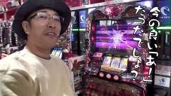 #408 おもスロ/スロサラリーマン金太郎MAX/ハーデス/動画
