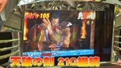#560 射駒タケシの攻略スロット�Z /パチスロ北斗の拳転生の章/動画