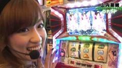 #8 PPSLタッグリーグ/アナザーゴッドハーデス/主役は銭形2/バジ絆/動画