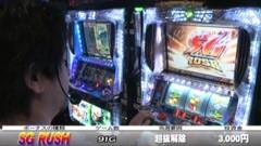 #606 射駒タケシの攻略スロット�Z/バジ絆/モンキーターン�U/ハーデス/動画