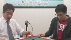 #8 予選C卓2回戦/動画