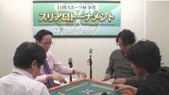 #10 予選D卓1回戦/動画