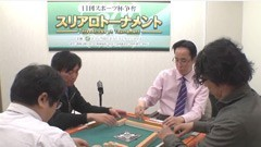 #12 予選D卓3回戦/動画