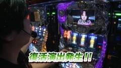 #720 射駒タケシの攻略スロットVII/まどマギ/北斗強敵/動画