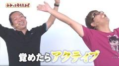 #158 わかってもらえるさ/吉宗〜極〜/犬夜叉/動画