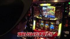 #890 射駒タケシの攻略スロットVII/サラ番長/凱旋/動画