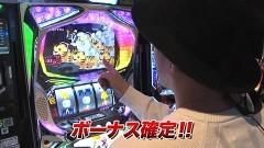 #903 射駒タケシの攻略スロットVII/番長3/パチスロ TIGER&BUNNY/動画
