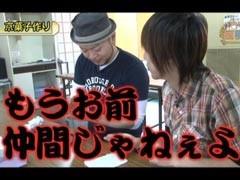 #197 嵐・梅屋のスロッターズ☆ジャーニー�京都★後編/動画