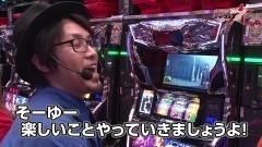 #57 ミッション7/蒼天の拳〜朋友〜/動画
