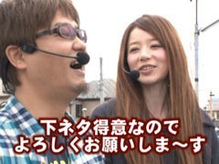 #5 ヒロシ・ヤングアワー�しおねえ/動画