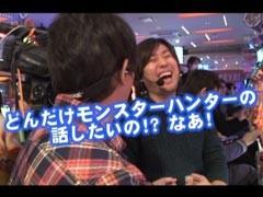 #41 ヒロシ・ヤングアワー�秘宝伝 太陽を求める者達/動画