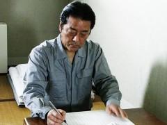 西成(にしなり)の顔(つら)/動画