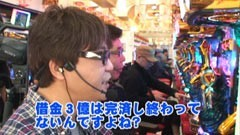 #142 ヒロシ・ヤングアワー/CR牙狼金色になれXX/動画