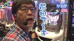 #258 ヒロシ・ヤングアワー/慶次X/CRコードギアス/動画