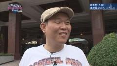 #4 千原せいじ漫遊記 世界ふれあい旅スペシャルinタイ/動画