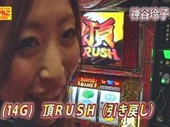 無料PV#17★極SELECTION/動画