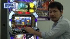無料PV#61★極SELECTION/動画