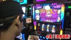 #5 旬速/パチスロ大海物語with T-ARA/動画