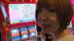 #121 極セレクション/シンデレラブレイド2/動画