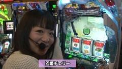 #15 旬速/パチスロ 蒼穹のファフナー/動画