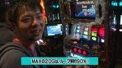 #23 旬速/パチスロ アラジンA�U/動画