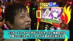 #63 旬速/スーパーブラックジャック2/動画