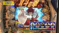 #70 旬速/デジハネCR北斗の拳6慈母/動画