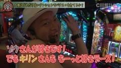 #25 スロじぇくとC/偽物語/学園黙示録HSOD/アステカ/スロめぞん桜/動画