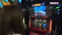 #297 極セレクション/サラ番/ハーデス/凱旋/動画