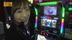 #309 極セレクション/絶対衝激II/スロ桃太郎電鉄/動画