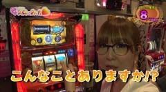 #382 極セレクション/秘宝伝〜太陽を求める者達〜/動画